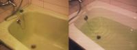 ванна в ванную