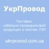 Кабель морозостойкий КГ-ХЛ