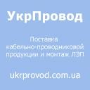 Бронированный кабель ВБбШв