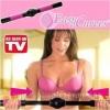 Тренажер для груди Easy Curves - Изи Курвс