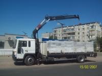 Послуги маніпулятора в Борисполі