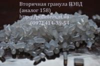 Продаем вторичную гранулу ПЕ-100,ПЕ-80,ПЕ-63,ПС,ПП,ПНД,ПВД