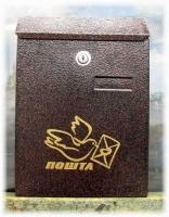 Ящик почтовый СП 01