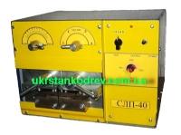 Продам аппарат для сварки ленточных пил СЛП-40 (50) в Харькове.