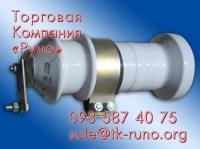 Разрядники РВО-6