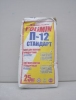 Полимин П12
